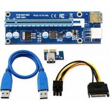 Райзер pcie USB 3.0 rizer riser 006 для видеокарты майнинг райзер pci - e16x